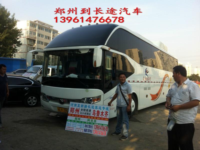 郑州到乐清的客车卧铺汽车 13961476678专线直达