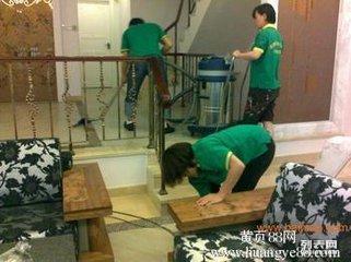 宁波镇海钟点工家庭打扫装修后打扫二手房擦玻璃86296428