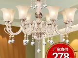 欧式吊灯简约客厅卧室餐厅灯树脂灯饰简欧锌合金灯具厂家批发F018