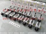 SD1-300冲床电磁阀,现货KOSMEK油泵-大量现货AD