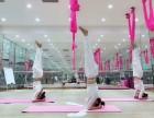 厦门瑜伽教练培训,毕业推荐就业