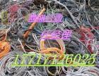 余姚电缆回收电缆线公司 市场价格