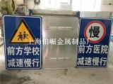 定做办公楼指示牌 室内标志牌 交通禁止牌加工厂
