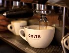 咖啡招商-咖世家咖啡店加盟多少钱