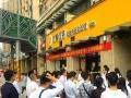 双地铁口!大型购物广场!150一平起租