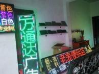 LED显示屏维修 升级 旧屏改造 郴州LED显示屏