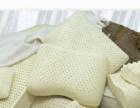 深圳市琳纳床品,纯天然乳胶床垫加盟 家纺床品