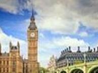 英国投资移民 畅享国际**教育