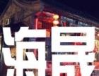 平遥海晟汽车租赁
