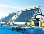 上海中科奋进太阳能(热水器(维修点~报修联系方式多少?