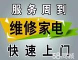 上海长宁区ARROW箭牌马桶(维修点~24小时服务维修联系方