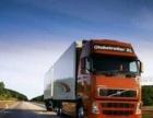 承接全国整车,零担业务,免费上门取货 华宇物流快运