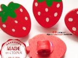 批发供应木制 儿童卡通纽扣 草莓木扣子 服装辅料