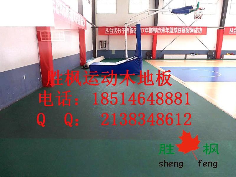河南许昌室内篮球馆木地板,运动专用实木地板安装