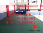 山东临沂体育馆篮球木地板专业铺装,首选胜枫