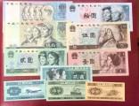 武汉回收钱币收购纪念币纪念钞连体钞邮票金银币银元老钱纸币