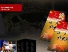 制作企业VI设计 手提袋 包装盒 宣传单 台历挂历