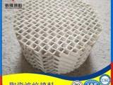 萍乡科隆可生产整盘不分块的陶瓷波纹规整填料直径