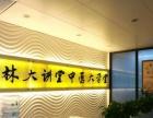 梅州专业中医康复理疗系统培训班,在梅州哪里有学习
