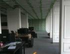 义祠车站旁二楼390平带装修整层出租超低价