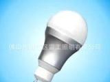 LED 灯泡 4W球泡灯具 节能灯 E2