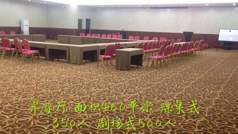 北京适合两千人2000人开会的酒店