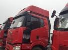 出售欧曼 新大威 悍威 东风天龙 解放j6半挂车货车本公司主5年8万公里10万