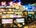 米斯特气球:株洲公司酒会庆典布置案例分享
