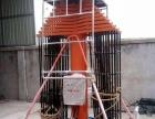 移动液压升降机出租(高可升22m)