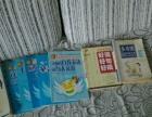 中考书籍转卖