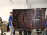 廣州居民搬家 公司搬遷 廠房搬遷 搬家公司一站式服務
