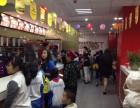 泉州炸鸡汉堡加盟3餐经营,日卖300份