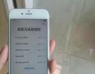 99新苹果6金色32G全网4G指纹解锁有id当配件