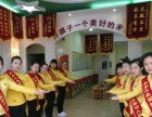 5月12-14日,相约北京幼教展,未来之星与您相约