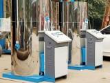 河南永興鍋爐集團供應300公斤生物質蒸汽發生器