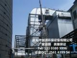 单机除尘器厂家直销,新乡益源环保设备现货供应!
