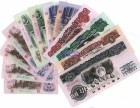 沈阳上门回收旧币,沈阳钱币市场回收老币价格