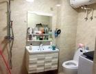 南安 明发商业广场 1室 1厅 56平米 整租