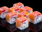 重庆寿司重庆日料重庆寿司培训,重庆日本料理培训学校