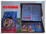 苍南县龙港纸塑制品厂定做各种游戏卡牌 卡通游戏卡牌定做