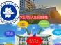 2017成人高考惠州城市职业学院会计金融专业招生中