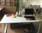 转让二手公司专用办公桌椅