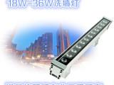 亮化工程LED洗墙灯 18W 线条灯led室外亮化照明厂家