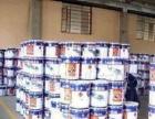高价回收染料,颜料,松香,树脂,塑料助剂,日化原料