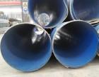 重庆万州消防给排水专用内外涂塑环氧树脂复合钢管生产厂家