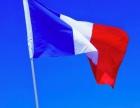 西安法语翻译公司-政府认可的翻译公司