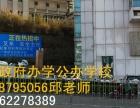 深圳龙华观澜大浪成人学校焊工培训5月开班啦报名抓紧