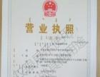 商标注册专利申请版权登记来汉唐知识产权