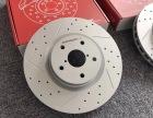 宝马5系ECFRONT打孔划线高性能刹车盘