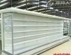 冰柜水果保鲜柜超市冷藏柜玻璃们饮料柜点菜柜熟食柜蛋糕柜冷冻柜